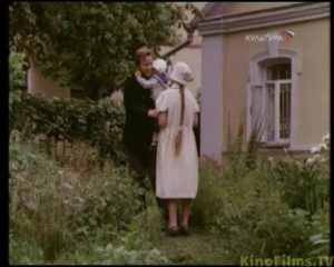 Опять надо жить (1999 г.)