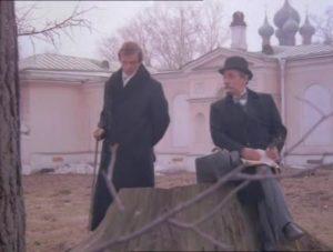 Исчадье ада (1991 г.)