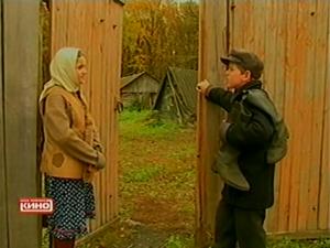 Ночь на кордоне (2001 г.)